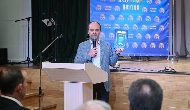 Руководитель проекта Лозовик Е.А. со вторым томом «Антологии кадетской поэзии»