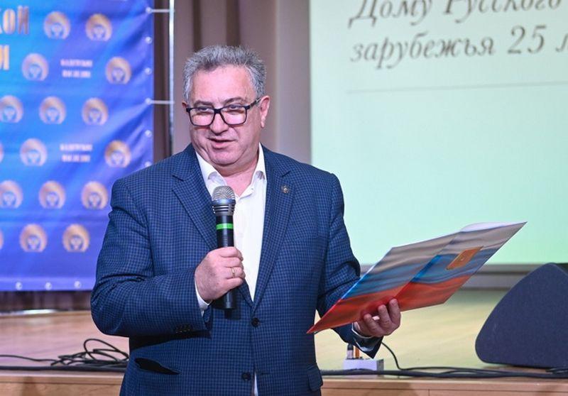 Ю. М. Лавринец зачитывает приветственный адрес Дому Русского зарубежья