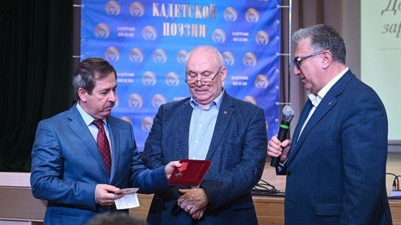 Вручение награды И.В. Домнину
