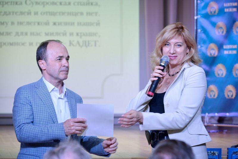 Венера Ровенская и Евгений Лозовик