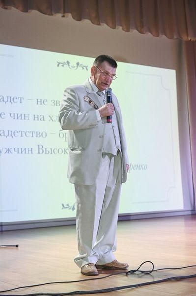 На сцене Борис Михайлович Нестеренко