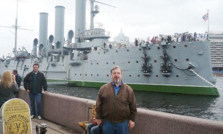 С.С. Близниченко у крейсера Аврора. г. Санкт-Петебруг