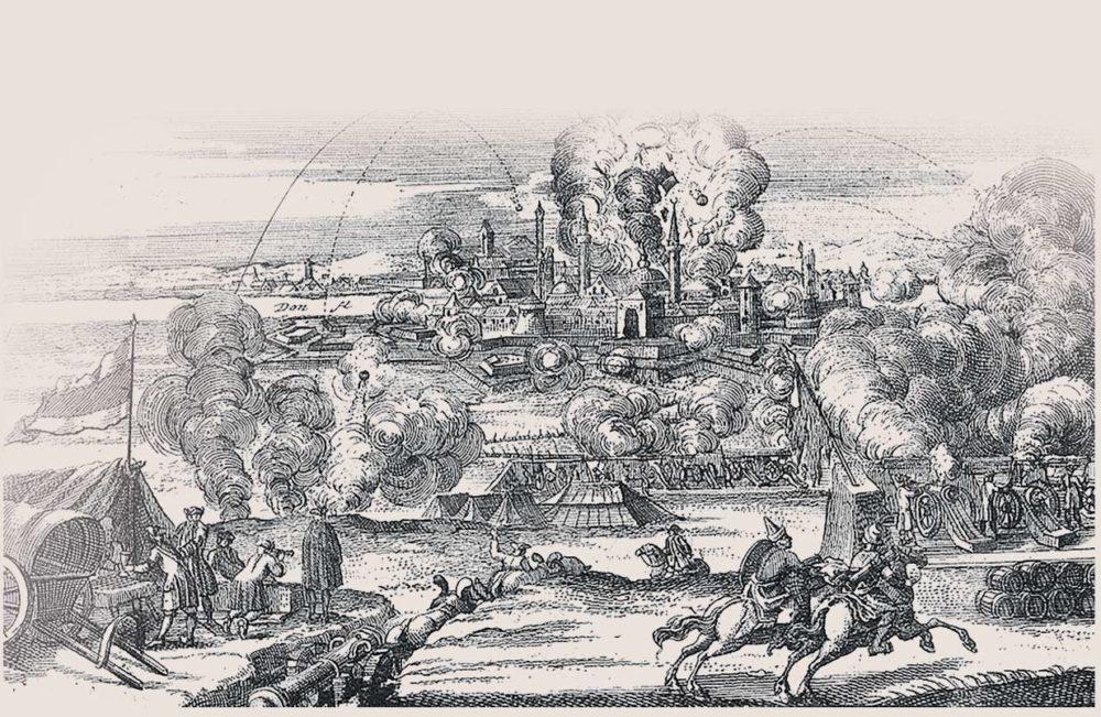 Взятие Азова русскими войсками, 1669 г.